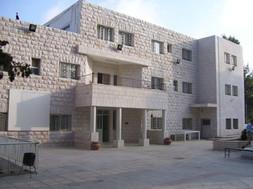 Ajloun Baptist Conference Center - Main Building