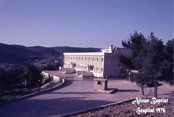 Ajloun Baptist Hospital - New Building