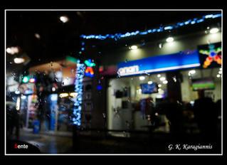 Φωτογραφίες 12-01-18