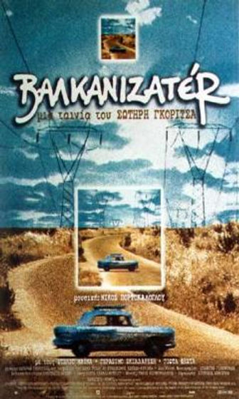 valkanizater_1997.jpg