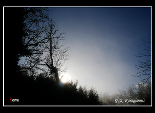 Φωτογραφίες 07-01-18