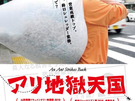 第41回鳥取県青年女性団結集会