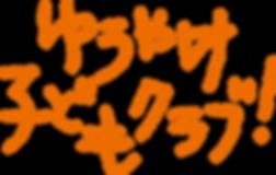 YKC_logo.png