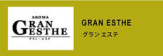 No5_ホーム_系列店バナー2.jpg