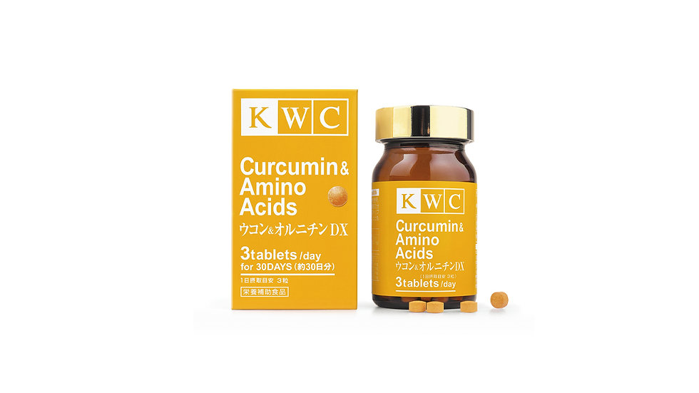 Curcumin and Amino Acids