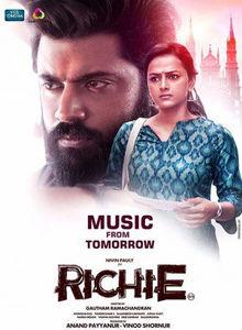 tamil movie 2017 download tamilrockers mersal