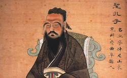 180618_confucius.jpg