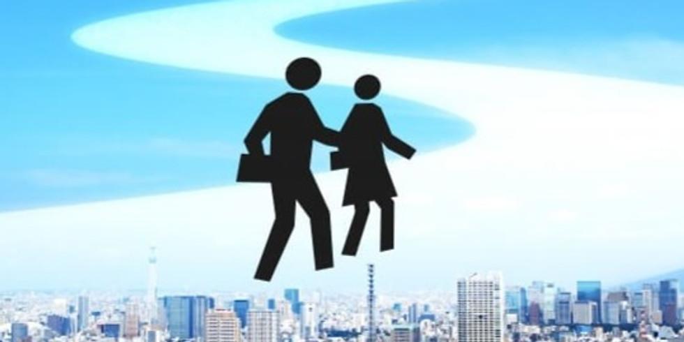 オンラインZOOM講座  障害のある子と親の保険シリーズ①  当事者FPがこっそり教える~発達障害がある人の保険ホントのところ