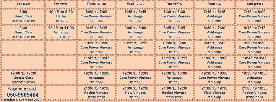 YogaPoint Schedule