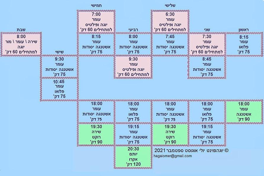 YogaPoint Schedule - August - September 2021.jpg
