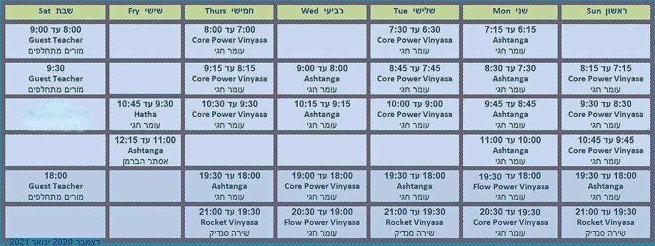 YogaPoint Schedule 2021.jpeg