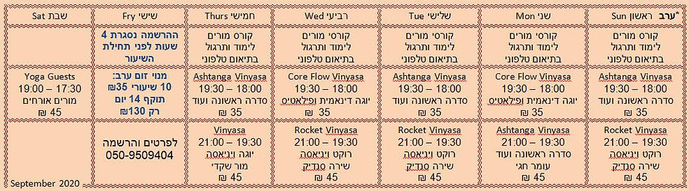 Evening Schedule.jpeg