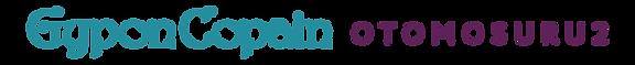 otomosuru2_logo.png