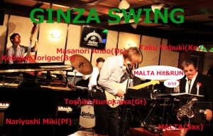 2014年3月15日(土)銀座SWING〜  MALTA Hit&Run 〜