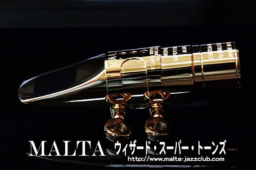 MALTA Wizard Super Tones (テナーサックス用)