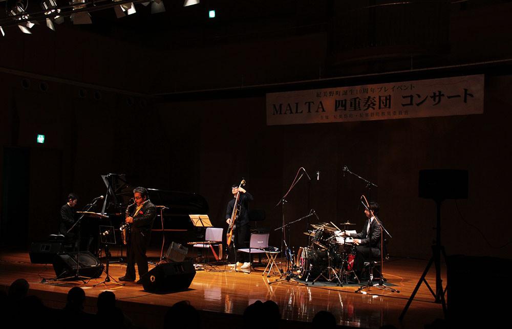 webMALTA Jazz Quartet2015_5229.jpg