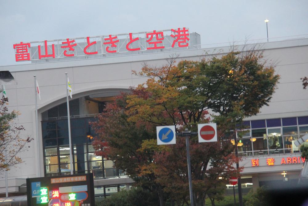 10:31富山空港.JPG
