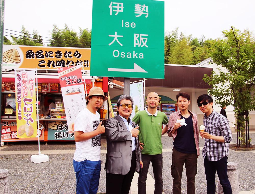 webMALTA&MIKI&Torigoe&Okazaki&HIGASHIatGIFUKEN20150616_9860.jpg