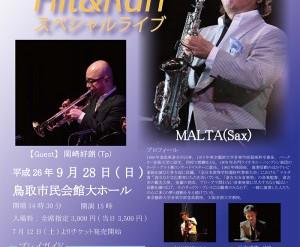 2014年9月28日(日)鳥取市民会館〜MALTA Hit&Run〜
