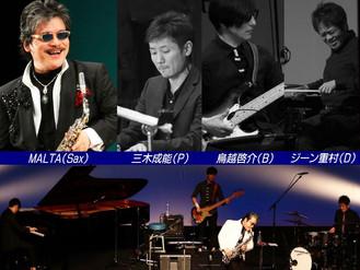 "2018年8/28(火)MALTA Quartet ""KE ・RA・RA 25周年記念"""