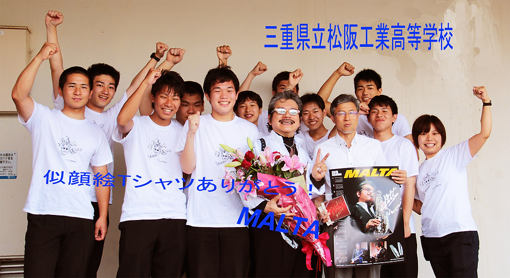 webTshirtsMASTUZAKA20150617_0103.jpg