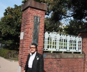 東京藝術大学の客員教授に着任し、本日、初の授業!