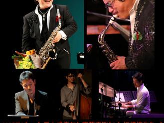 11月30日(金)&12月1日(土) Parker's Mood Jazz Club「MALTAライブ 2 DAYS」
