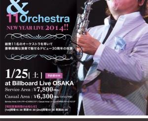 ビルボードライブ大阪 2014年1月25日(土曜日)