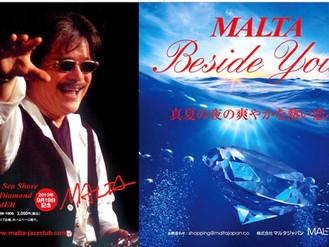 Beside You-MALTA