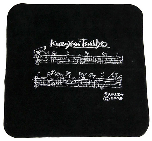 KURAYOSHI SONG ミニタオル
