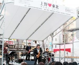 Yahoo「3.11」で検索してください!「上野❤東北」東北復興支援おかちまちパンダ広場