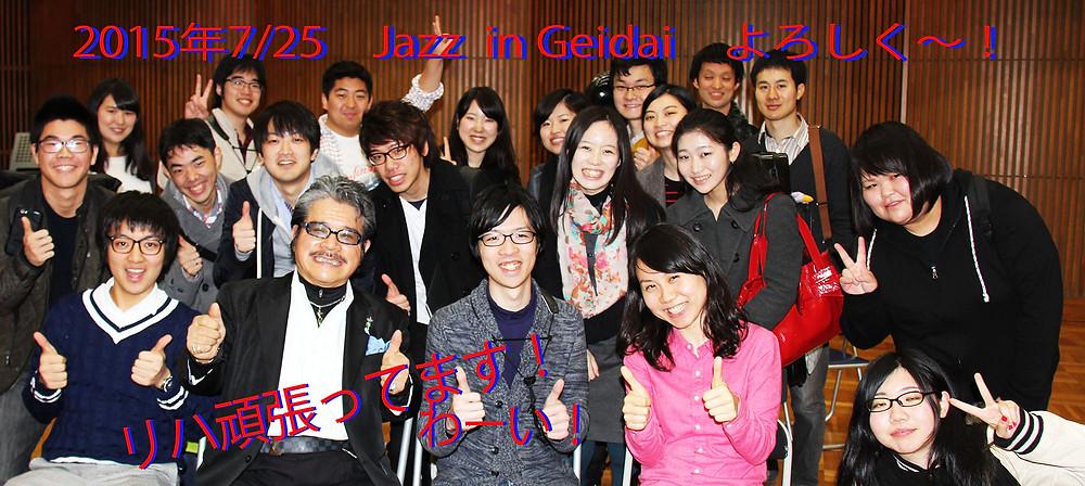 webJAZZin GEidai YOROSHIKU!_5857.jpg