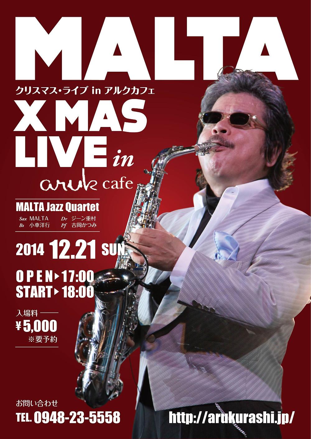 2014年12:21arukucafe.jpg