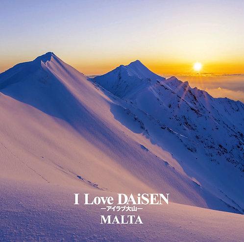 「I Love DAiSEN」