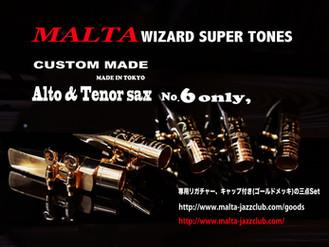 """新発売!""""MALTA Wizard Super Tones"""""""