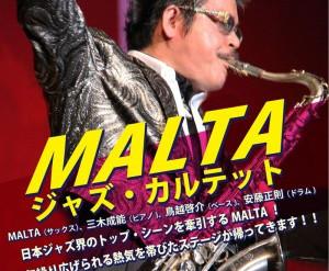 2014年3月20日(木)チケット完売!下丸子JAZZ倶楽部〜MALTA ジャズ・カルテット〜
