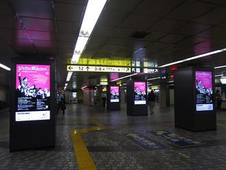 上野駅・日比谷線〜Jazz in Geidai2014〜