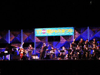 YOKOHAMA 旭JAZZまつりMALTA Jazz Big Band2017.7/30
