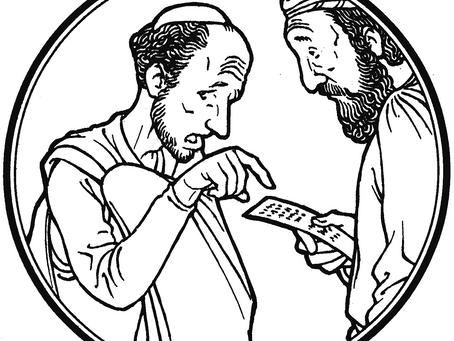 Twenty Fourth Sunday After Pentecost 2020