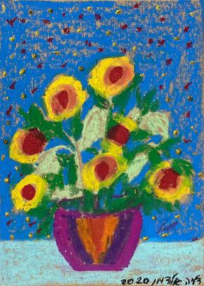 פרחים 2, 2020