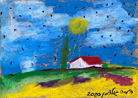 בית 2, 2020