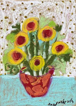 פרחים 1, 2020