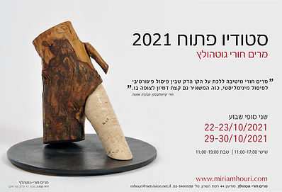 miriam_openstudio2021_mail.jpg