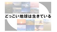 schedule_gallery01.jpg