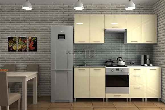 Küchenblock Dall