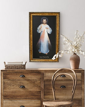divineMercy_room__51174.1602683695.jpg