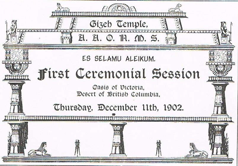 Gizeh 1st Ceremonial 12-1902