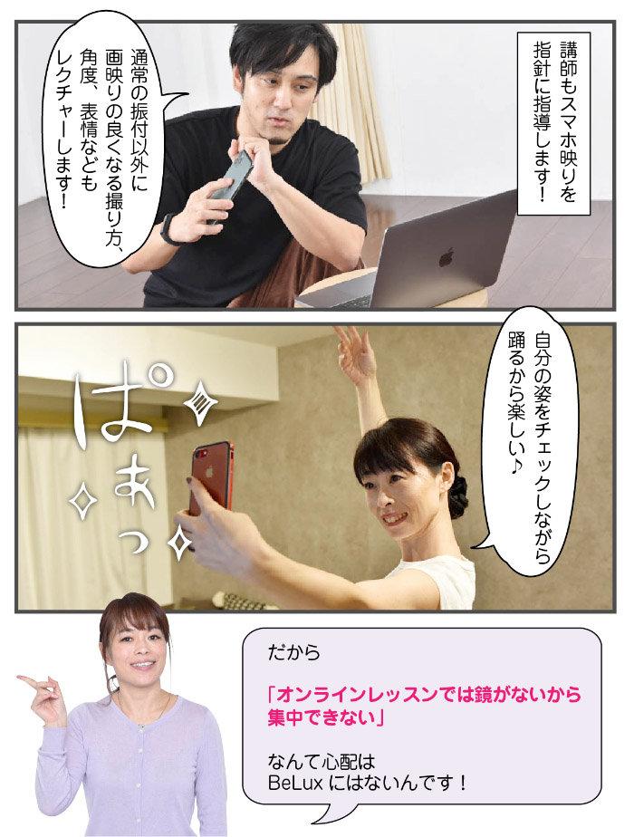 漫画6.jpg