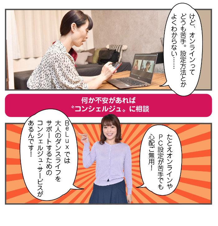 漫画5.jpg