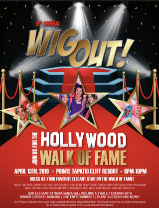 9th Annual Wig Out Gala Announcement!!!
